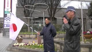 getlinkyoutube.com-抗議!!日教組・大日本愛国党 7/8