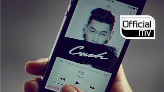 getlinkyoutube.com-[MV] Crush(크러쉬) _ Sometimes(가끔)