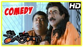 Kanchana | Tamil Movie Comedy