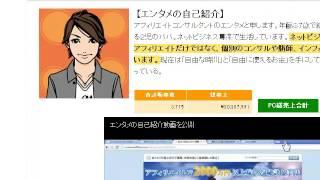 getlinkyoutube.com-メルマガ集客に成功するLPの作り方【エンタメ】