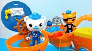 getlinkyoutube.com-ОКТОНАВТЫ и их октобаза - Собираем каюты капитана Барнаклса и кота Квази. Octonauts and octopod