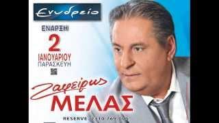 getlinkyoutube.com-ZAFEIRIS MELAS ENYDREIO LIVE 1/2015