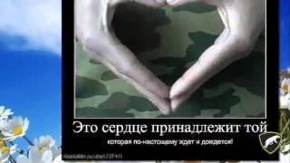getlinkyoutube.com-Любовь стоит того, чтобы ждать!