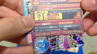 getlinkyoutube.com-[仮面のサイヤ人他]ドラゴンボールヒーローズ アルティメットパック 開封