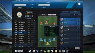 getlinkyoutube.com-เจาะลึกระบบฟูลทีม Fifa Online 3 - Best 100 Player - WC All Star