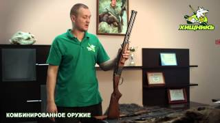 getlinkyoutube.com-3. Нарезное оружие