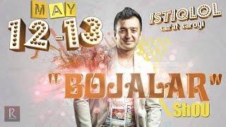 getlinkyoutube.com-Bojalar SHOU konsert dasturi 2015 | Божалар ШОУ концерт дастури 2015