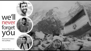 getlinkyoutube.com-به یاد فاتحان برودپیک In memory of Iranian Climbers