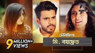 Mr Boyfriend | Bangla Natok | Comedy | Mehjabin, Siam | MaasrangaTV Official | 2017