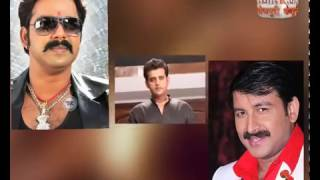getlinkyoutube.com-Bhojpuri Filmo Ki Kadwi Sachchai ! Aap Bhi Jarur Jane