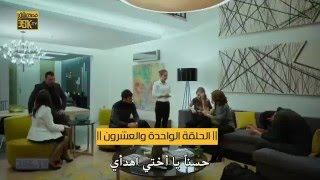 getlinkyoutube.com-نارين وفرات ح 40 (1) الرحمة