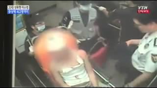getlinkyoutube.com-성폭행범의 통쾌한 최후