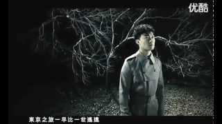 getlinkyoutube.com-陳奕迅- 富士山下