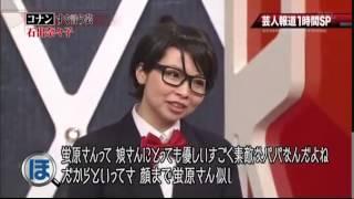 getlinkyoutube.com-石出奈々子の名探偵コナン