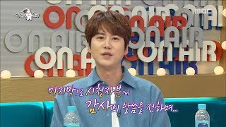 [RADIO STAR] 라디오스타 -  MC Kyuhyun two years later, I'll see you!20170524