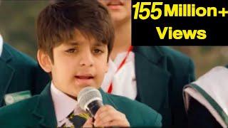 getlinkyoutube.com-Mujhe Dushman ke Bachon ko Parhana Hai | ISPR New Song | APS Peshawar