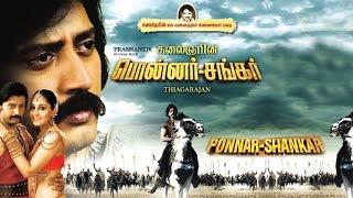 getlinkyoutube.com-Tamil Full Movie 2014 New Releases Ponnar Shankar | Full Movie Full HD - youtube