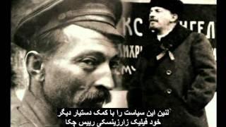 getlinkyoutube.com-تاریخ خونین کمونیسم قسمت اول