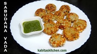 getlinkyoutube.com-Sabudana Vada in Appam Pan-Sabudana Vada Recipe-Fried and Non-fried Sabudana Vada-Appam Pan Recipe