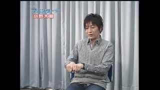 getlinkyoutube.com-小野大輔 【黒執事】