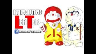 getlinkyoutube.com-58# เพื่อนเอ๋ยวันนี้เรามาเมากันหน่อย# - LERTER.FML เลอะเทอะ ภูมิใจเสนอ