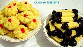 getlinkyoutube.com-حلوة البوق بدون بيض سهلة وهشيشة | حلويات العيد
