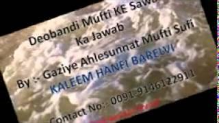 getlinkyoutube.com-Munazra: Mufti Sufi Kaleem Hanafi Razvi vs Deobhangi Mufti Saalim Ishati