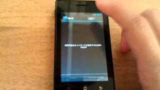 getlinkyoutube.com-P-01DにCyanogenMod9を焼いてみた