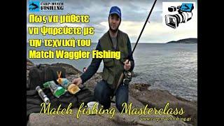 getlinkyoutube.com-Πως να μάθετε να ψαρεύετε με την τεχνική του match waggler fishing.By D.Sfaltos