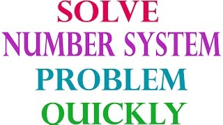 getlinkyoutube.com-Number System : Number System Tutorial for Bank PO - Hindi (2016)