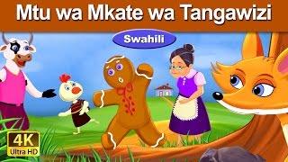 Mtu wa Mkate wa Tangawizi - Hadithi za Kiswahili - Katuni za Kiswahili - 4K UHD -Swahili Fairy Tales