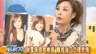 getlinkyoutube.com-TVBS哈新闻 20131211 吸毒赔上两年婚 郭人豪什么都没了 002