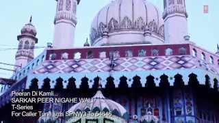 getlinkyoutube.com-Peeran Di Kamli Punjabi Peer Bhajan [Full Video Song] I Sarkar Peer Nigahe Wali