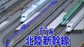 getlinkyoutube.com-Nゲージ E7系 北陸新幹線 鉄道模型ジオラマ 走行!