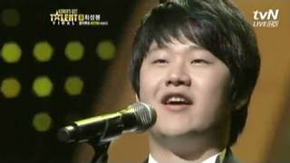 Korean singer's rags to riches story