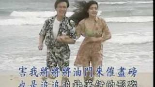 getlinkyoutube.com-陳百潭 - 愛情一陣風
