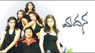 Full Kannada Movie 2006 | Madana | Aditya, Sameeksha, Saaniya