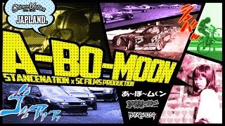 【SC FILMS x StanceNation】 Team A-BO-MOON あ~ぼ~ムーン 【JAPLAND TV】