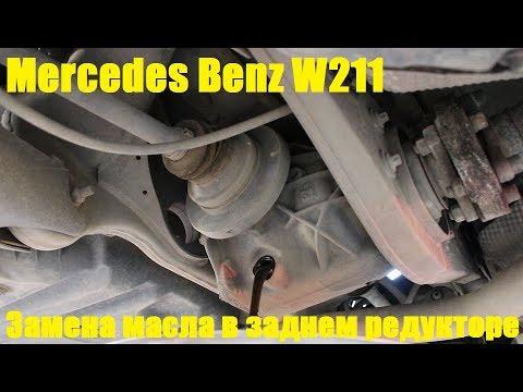 Где у Mercedes-Benz ГЛЕ находится щуп масла в автомате