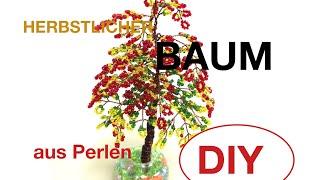 getlinkyoutube.com-Bäume aus Glasperlen. Herbstlicher Baum. Trees out of beads. Biser. Anna's Perlen.