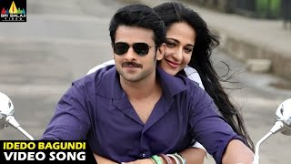 getlinkyoutube.com-Mirchi Songs | Idedo Bagundi Video Song | Latest Telugu Video Songs | Prabhas, Anushka