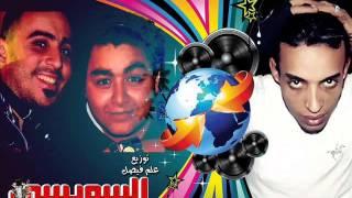 getlinkyoutube.com-مهرجان شخلل عشان تعدي اورج اسامه الصغير غناء وليد دالاس توزيع السويسى2015