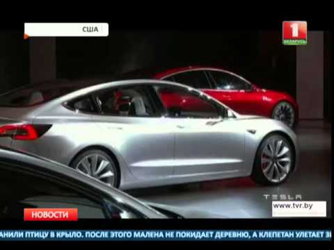 Tesla Motors презентовала новый электромобиль