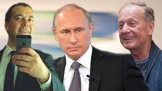 getlinkyoutube.com-Задорнов про Путина, Медведева и предстоящие выборы