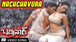 getlinkyoutube.com-Nachchavura Full Video Song | Badrinath Movie | Allu Arjun, tamanna