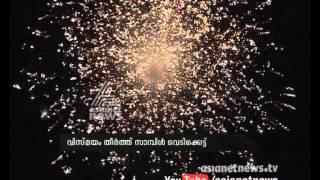 getlinkyoutube.com-Sample fireworks light up Thrissur skies :  Thrissur Pooram 2015