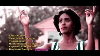 getlinkyoutube.com-New Oromo/Oromia Music (2015) Buzu'aalem Dassuu - Deemteere