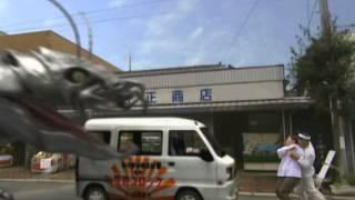 getlinkyoutube.com-Madan Senki Ryukendo ep 1