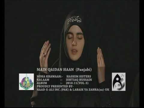 2011: MAIN QAIDAN HAN (PUNJABI NOHA): HASHIM SISTERS MAHUM SAANIA ADEEYA