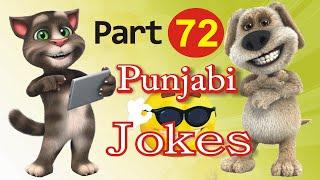 New Funny Jokes | in Punjabi Talking Tom & Ben News Episode 72